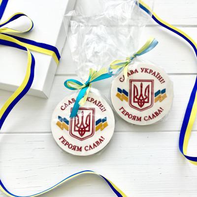 "Медаль из шоколада ""Слава Україні"". Подарки для коллег"