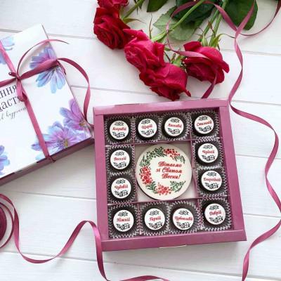 Подарок женщине на 8 марта. Набор шоколадок с комплиментами