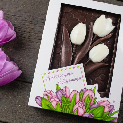 Сладкий подарок женщине. Шоколадные тюльпаны