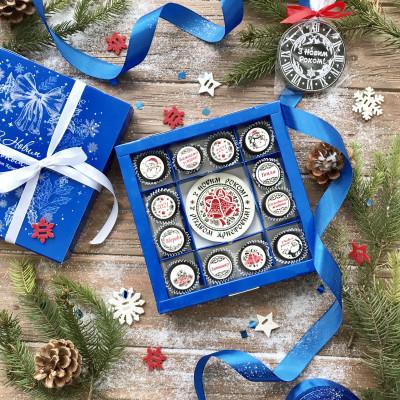 Новогодний подарок с пожеланиями. Праздничный набор конфеток