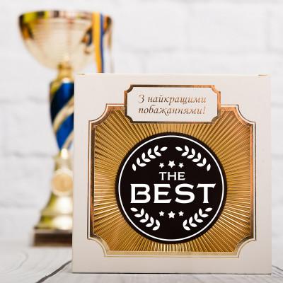"""Медаль """"The Best"""". Подарки лучшим"""