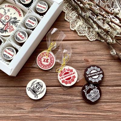 Пасхальные шоколадки-декор для Пасочек и Куличей