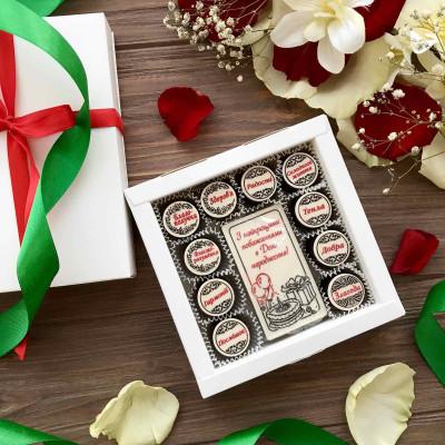 Подарки женщине на День Рождение. Набор шоколадных пожеланий