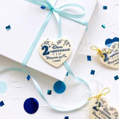 Нам 2. Сладкие сердечки для гостей дня рождения