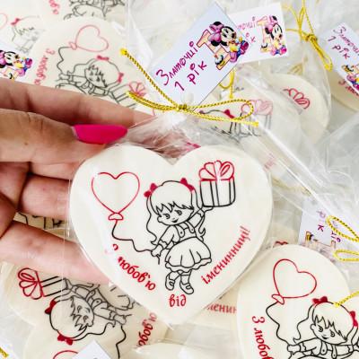 Сладкие подарки-сердечки от именинницы для гостей