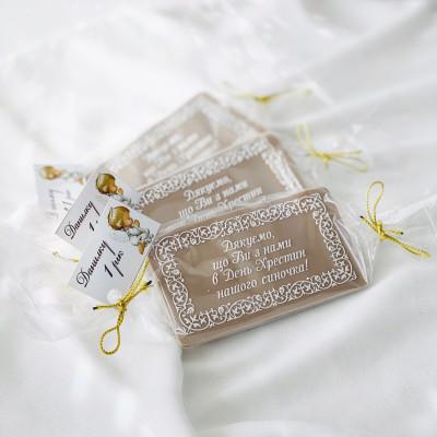 Подарки для гостей на праздник Крещения сыночка