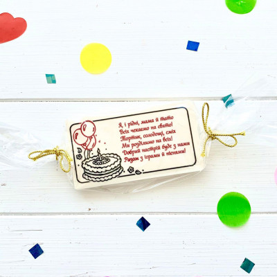 Пригласительные из шоколада для гостей на День Рождение