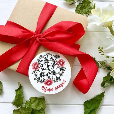 Подарки для гостей Вашего Праздника