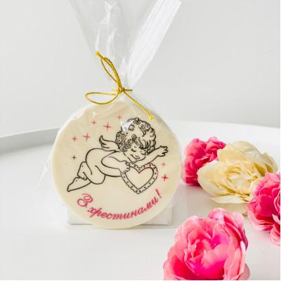 Сладкие подарки из шоколада для гостей на Крестины