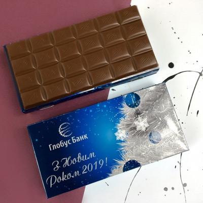 Подарочная шоколадная плитка 85г. Шоколадные корпоративные подарки