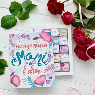 Красивый подарок для мамы Шоколадные пожелания для Мамы